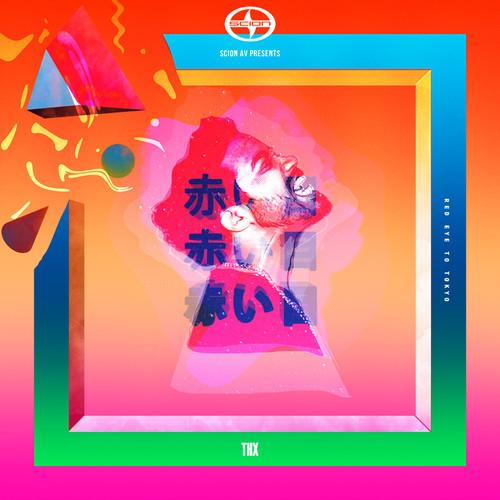 artworks-000085913775-6d4wrm-t500x500